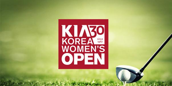 제30회 한국여자오픈 골프선수권대회<br> 골프의 모든 순간, SBS골프|한국여자오픈