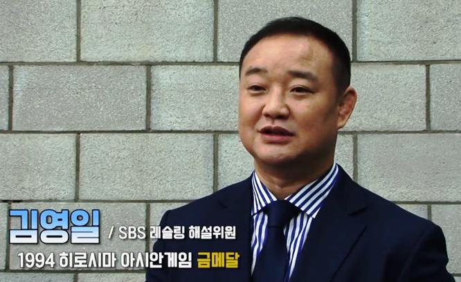 리우올림픽 김재엽