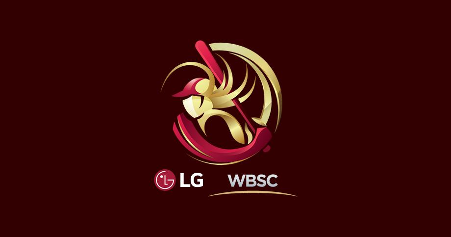 2016 WBSC<br>여자야구월드컵