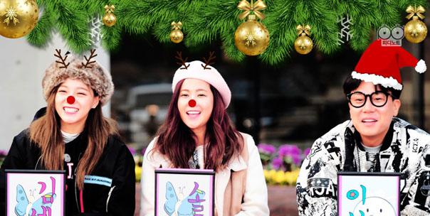 세정 & 이상민 & 솔비 <br> 이번 크리스마스는 꽃놀이패와 함께!!