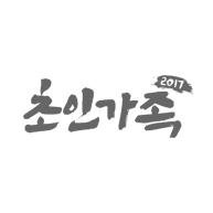 초인가족 2017 pd노트 프로그램 스킨