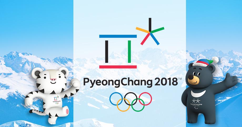2018 평창 동계올림픽