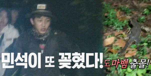 김민석, 어둠속 대물(?) 왕도마뱀 향해 돌진! '암흑 속 추격전'