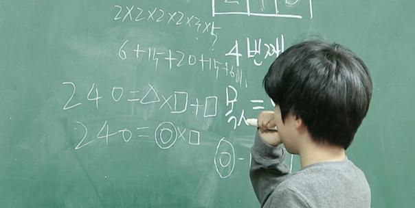 현준이와 함께 수학문제를 푼 선생님