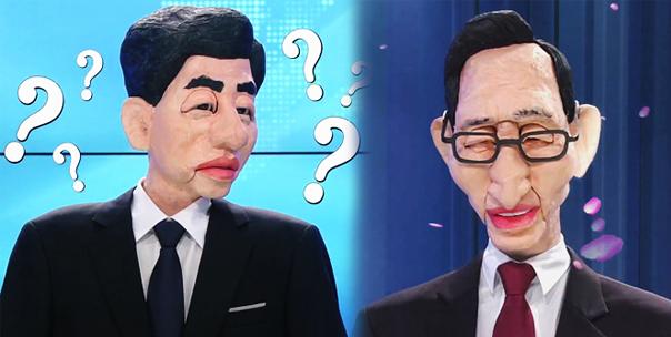 MB정부가 떠안긴 국민세금 189조원?!<br> SBS Plus 매주 수요일 밤 11시