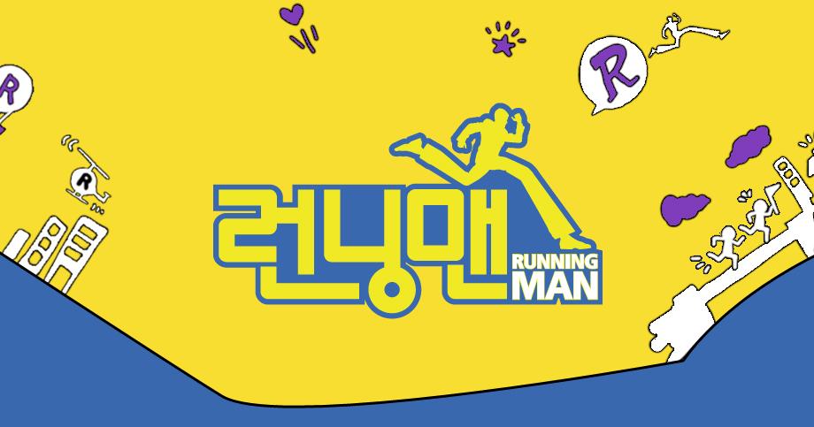 852 KPOP FAN~♡: [韓綜] 181125 SBS Running Man EP427