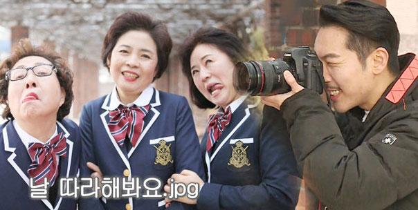 나르샤 모친 방 여사 졸업 사진 촬영<BR> 외모 몰아주기 소녀미 뿜뿜<BR>