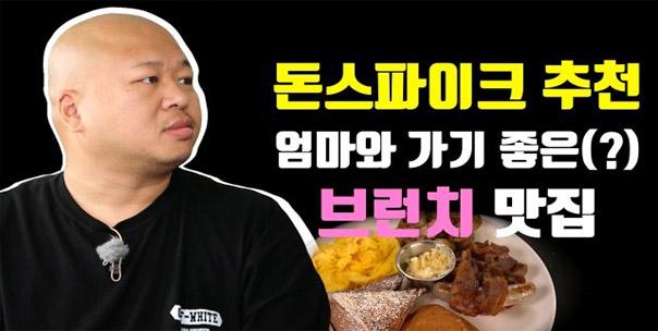 외식하는 날이 추천하는 맛집~!<br> 지금당장 확인하세요!!