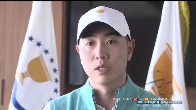 배상문, 대니 리 선수의 인터뷰
