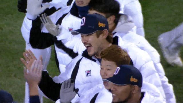 [2015 프로야구 KS 4차전] 한국시리즈 우승까지 단 1승