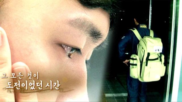 """고세준, TOP6 첫 탈락… """"도전 포기할까 두려웠다"""""""