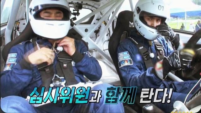'TOP 4' 결정 미션 심사위원이 동승해 평가하는 레이스