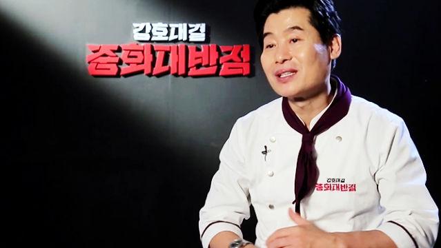 [11회] 마지막 대결을 앞둔 사대문파!