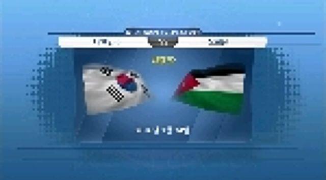 한국 vs 요르단 하이라이트