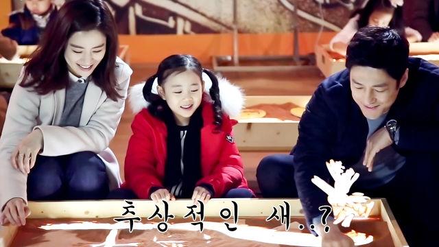 [메이킹] 김현주·지진희, 하유와 함께한 동심 데이트 ... 썸네일 이미지