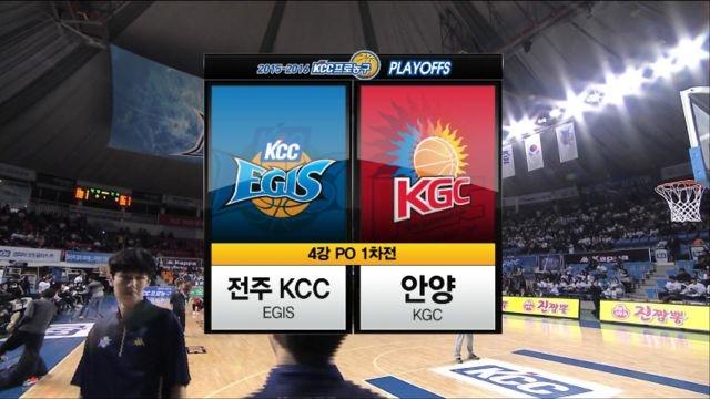 [4강 PO 1차] KCC vs KGC 하이라이트