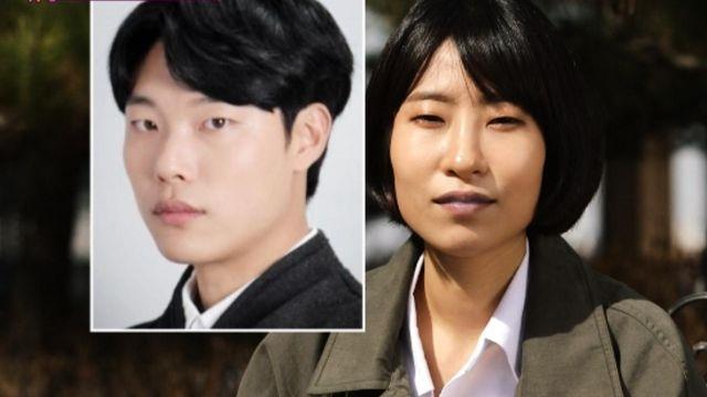 이세영, 류준열·유해진 '외모 닮은 꼴' 폭소 썸네일 이미지