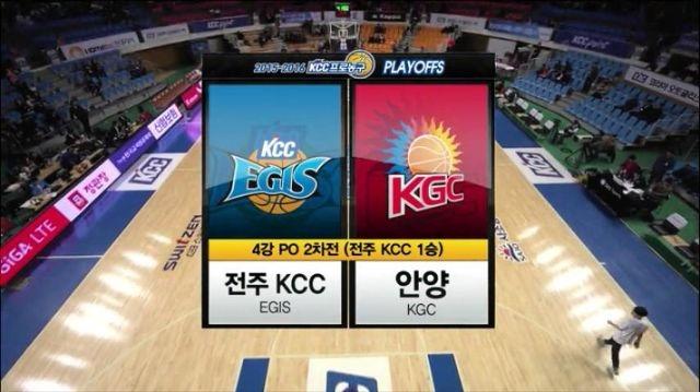 [4강 PO 2차전] KCC vs KGC 하이라이트