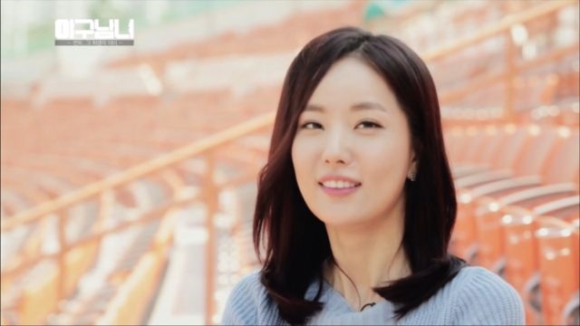 [시즌2] 번트, 그 희생의 의미편 with 김남희