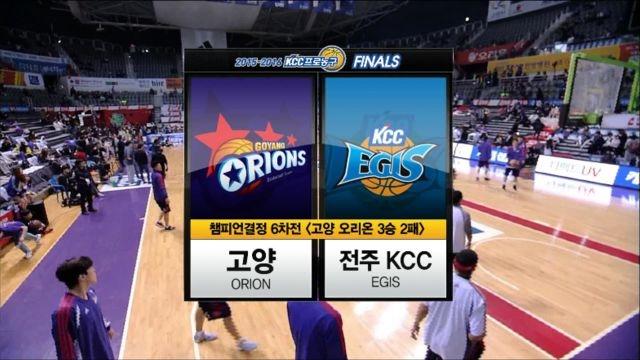 [챔프 6차전] 오리온 vs KCC 하이라이트