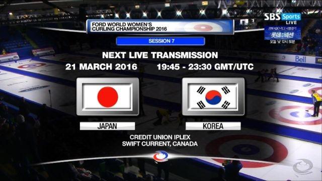 여자 컬링 대표팀, 영원한 숙적 일본에 5-6 패 썸네일 이미지