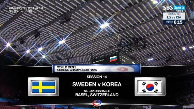 한국 vs 스웨덴 컬링 하이라이트 썸네일 이미지