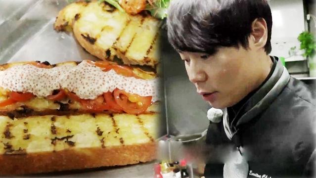 최셰프의 시인설(?) 핀초로 만드는 '핀초이'요리!