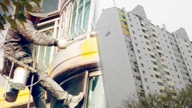 깨끗한 아파트 문화를 만들기 위한 '해결책'