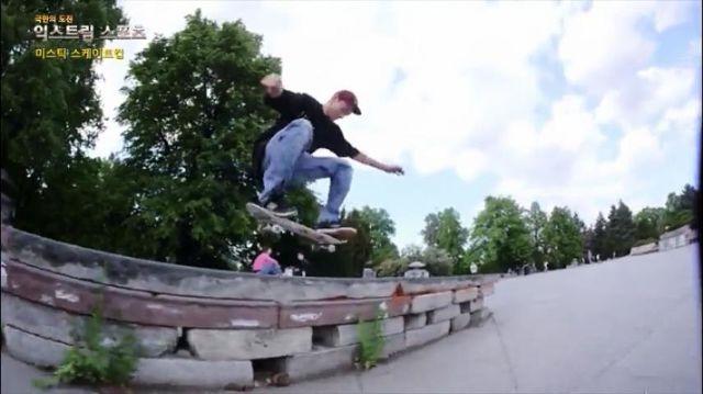 미스트 스케이트컵 in 체코 프라하