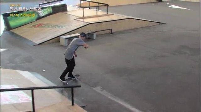 2015년 미스틱 스케이트컵 결승
