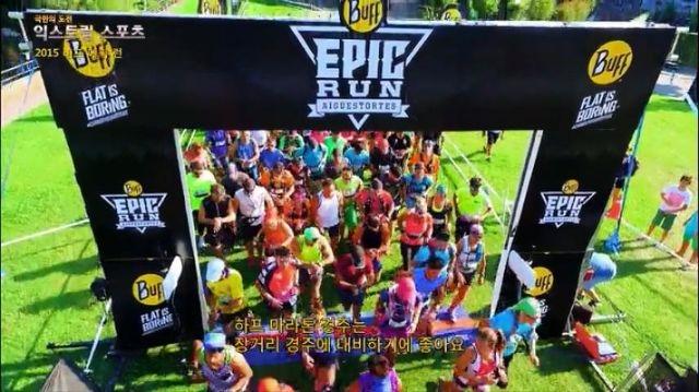 [버프 에픽런] 42km 달리기와 하프 마라톤인 21km 달리기