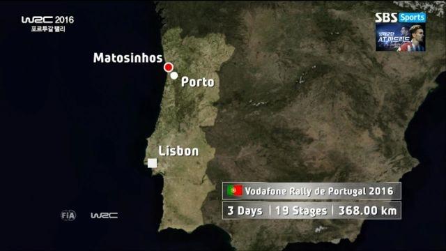 [5차 포르투갈 랠리] 코스 소개와 중간 성적 점검 썸네일 이미지