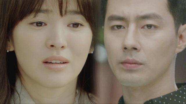 송혜교, 시크한 '차도녀'로 변신, 조인성 '핵당황' 썸네일 이미지