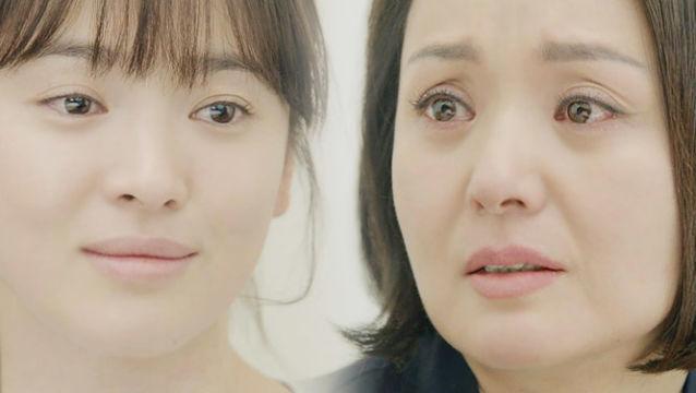 배종옥, 송혜교에게 눈물 섞인 위로 한마디 '너는 혼자... 썸네일 이미지