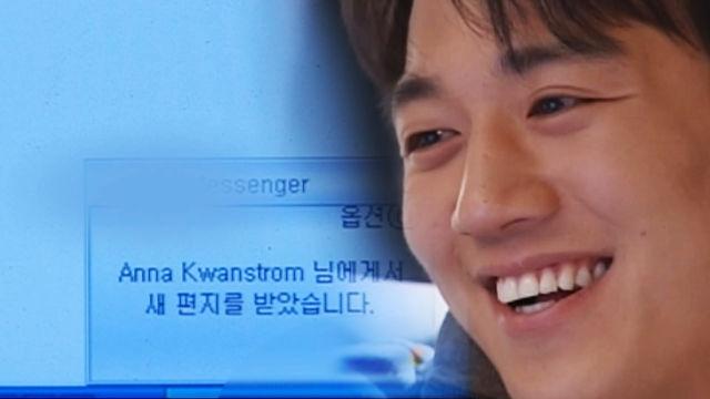 김래원, 잇몸 만개한 메일의 내용은? 썸네일 이미지