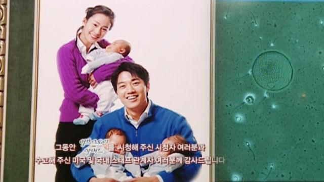 김태희♥김래원, 찬란한 러브스토리 해피엔딩 '세 쌍둥이... 썸네일 이미지