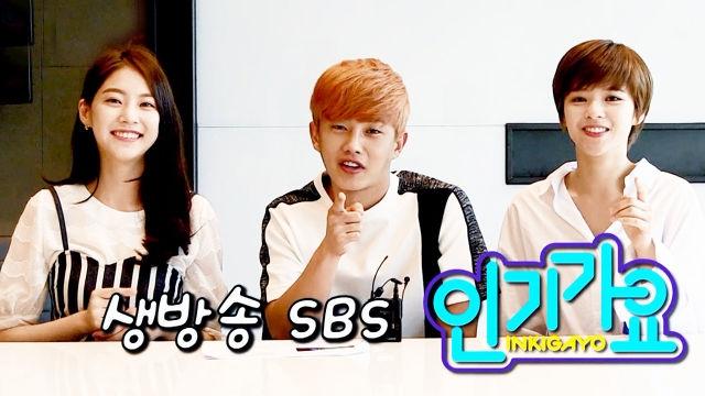 'SBS 인기가요'의 새 MC 공승연·정연·김민석! 첫 미팅 현장 대공개!