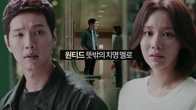 [PD노트] '창작의 늪' 김아중·지현우, 뜻밖의 치명 멜로 (케미폭발 편)