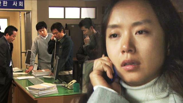 김주혁, 욱하고 뛰쳐나가 '며칠째 실종' 썸네일 이미지