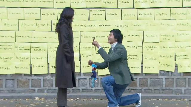 전도연ㆍ김주혁, 대한민국 떠들썩했던 '문제의 프러포즈' 썸네일 이미지