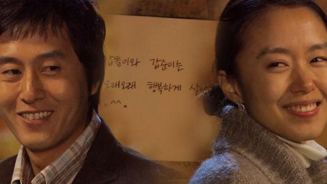 전도연♥김주혁 커플은 오래오래 행복하게 살았답니다 썸네일 이미지