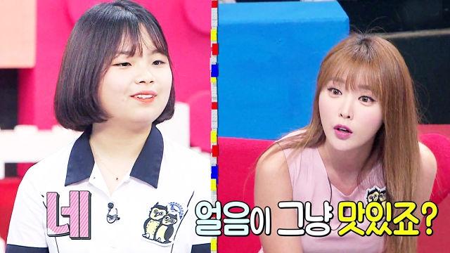 """홍진영, 얼음 폭식 중2녀에 """"나도 얼음 과식했었다"""" 동감 고백"""