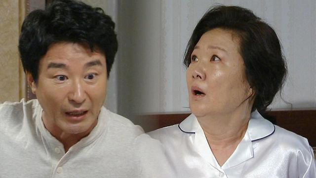 홍요섭·김해숙, 윤소이 사고 전화에 기겁