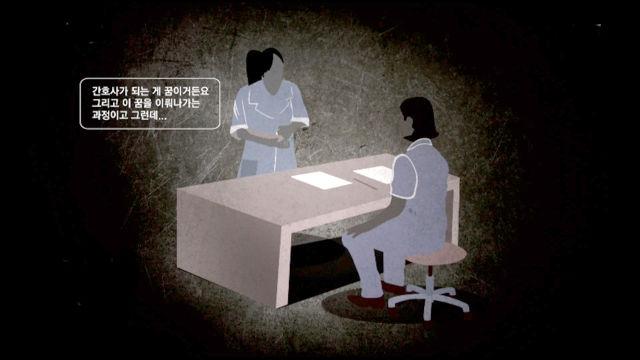 3개월 만에 퇴사한 간호사…과연 그 이유는?