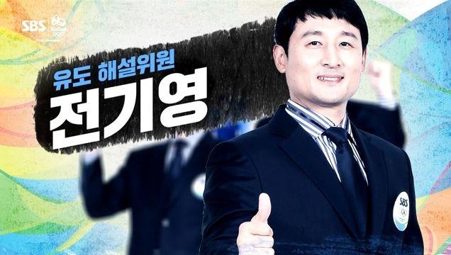 대한민국 유도, 다시 한번 업어친다!