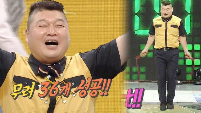 강호동, 전직 천하장사의 놀라운 2단 뛰기 실력! 썸네일 이미지