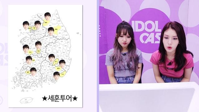 '아이돌 캐스트' 아이돌의 휴가스타그램!