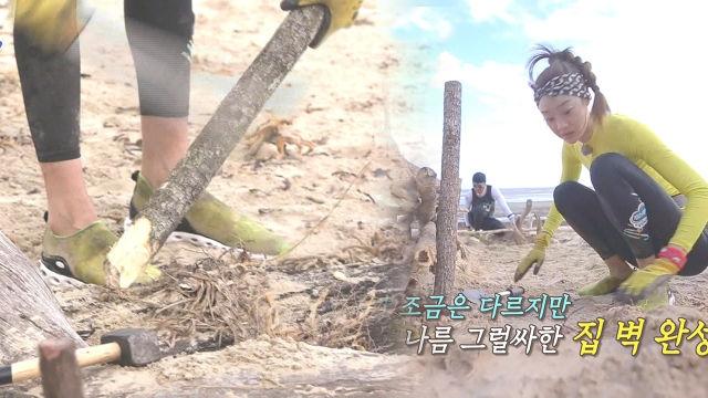 최여진, 철 없는 아재들 사이에서 홀로 용쓰며 '정글하우스' 완성