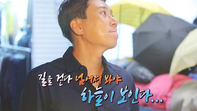 """이상민, 만 원으로 즐기는 삼시 세끼 """"잔돈으로 김밥 포장"""""""