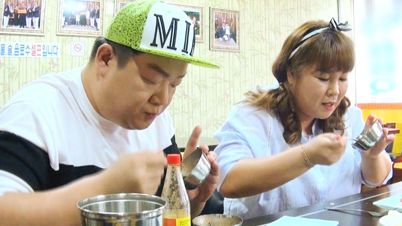 유민상·김민경, 식신들의 급이 다른 먹방! '치킨 바비큐' 썸네일